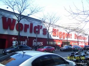 بزرگترین کتابفروشی دنیا
