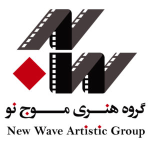 New Wave Artisitic Group