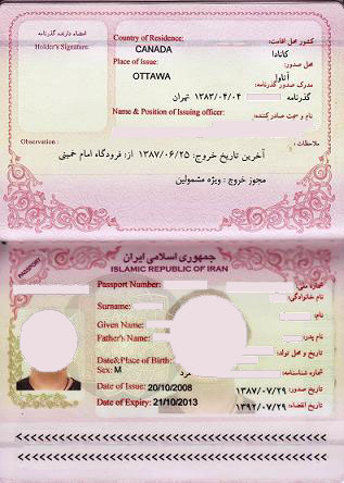 Iranian Passport Bio-data Page